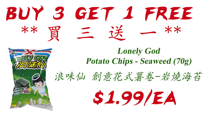 Lonely God Potato Chips - Seaweed